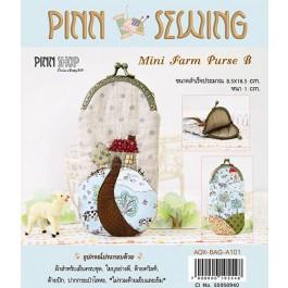 สินค้างานฝีมือ-ชุดคิทควิลท์ งานเย็บกระเป๋าบิดคลิ๊บ Mini Farm Purse B (Light Blue) Quilt