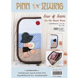 สินค้างานฝีมือ-ชุดคิทควิลท์ งานเย็บกระเป๋าใส่ธนบัตร Sue&Sam on the Beach Quilt