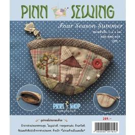 สินค้างานฝีมือ-ชุดคิทควิลท์ งานเย็บกระเป๋าใส่เหรียญ Four Seasons Summer Quilt