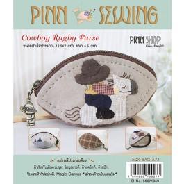 สินค้างานฝีมือ-ชุดคิทควิลท์ งานเย็บกระเป๋าใส่เหรียญ Cowboy Rugby Purse Quilt