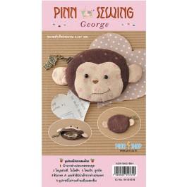 สินค้างานฝีมือ-ชุดคิทควิลท์ งานเย็บกระเป๋า George (ลิง) Quilt