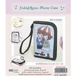 สินค้างานฝีมือ-ชุดคิทงานควิลท์ ชุดคิทควิลท์ งานเย็บกระเป๋าใส่โทรศัพท์ Yuki&Ryuu Phone Case