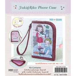 สินค้างานฝีมือ-ชุดคิทงานควิลท์ ชุดคิทควิลท์ งานเย็บกระเป๋าใส่โทรศัพท์  Yuki&Riko Phone Case