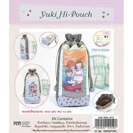 สินค้างานฝีมือ-ชุดคิทงานควิลท์ ชุดคิทควิลท์ งานเย็บกระเป๋าใส่กระบอกน้ำ Yuki Hi-Pouch