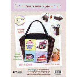 สินค้างานฝีมือ-ชุดคิทงานควิลท์ ชุดคิทควิลท์ งานเย็บกระเป๋าถือ Tea Time Tote