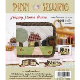 สินค้างานฝีมือ-ชุดคิทควิลท์ งานเย็บกระเป๋าสตางค์  Happy Home Purse Quilt