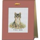 สินค้างานฝีมือ-ครอสติสลายลูกแมวแสนรัก - PIXIE BOB