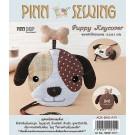 สินค้างานฝีมือ-ชุดคิทควิลท์ งานเย็บที่เก็บกุญแจ Puppy Keycover Quilt