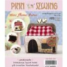 สินค้างานฝีมือ-ชุดคิทควิลท์ งานเย็บกระเป๋าบิดคลิ๊บ Mini Home Quilt