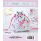 สินค้างานฝีมือ-ชุดคิทงานควิลท์ ชุดคิทควิลท์ ถุงใส่ของ Origami Pouch