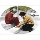 สินค้างานฝีมือ-ครอสติสลายพระพี่นางและสมเด็จย่า (ภาพเล็ก)
