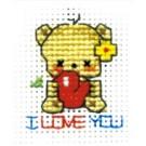สินค้างานฝีมือ-ครอสติสลายพวงกุญแจน่ารัก หมีสาวรับรัก (แพ็คคู่พวงกุญแจ)