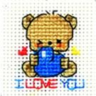 สินค้างานฝีมือ-ครอสติสลายพวงกุญแจน่ารัก หมีหนุ่มบอกรัก (แพ็คคู่พวงกุญแจ)