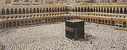 ชุดปักครอสติส ศาสนาอิสลาม
