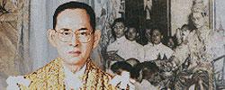 ชุดปักครอสติส ราชวงศ์ไทย